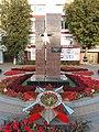Памятный знак в честь майора Дзгоева Ф.С. (вблизи).JPG