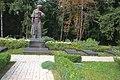 Пам'ятник «Скорботна Мати-Україна»74-203-0041.jpg
