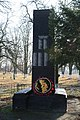 Пам'ятник на честь воїнів радянської армії, фото 1.jpg