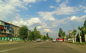 Pervomaisk, Luhansk Oblast - Downtown Pervomaisk