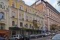 Прорезная 11-А Киев 2012 01.JPG