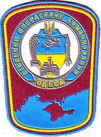 Operational Command South - Image: Південне оперативне командування