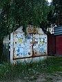 Ремонт обуви в дачном поселке - panoramio.jpg