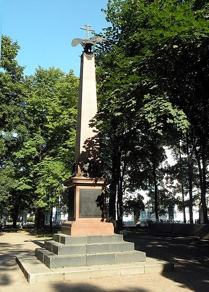 File:Санкт-Петербург.Памятник экипажу броненосца Александр III.jpg