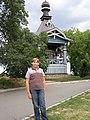 Свято-Троїцький Іонинський монастир в Ботанічному саду.jpg