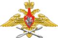 Средняя эмблема Военно-воздушных сил России.png