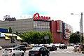 Торгово-развлекательный комплекс Облака.jpg