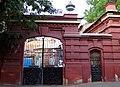 Усадьба Меркульева, ворота.jpg
