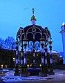 Фонтан со святой водой на территории Троице-Сергиевой лавры.jpg