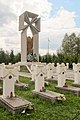 Хрест Меморіалу Українських Січових Стрільців.jpg