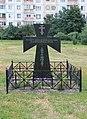 Хрест на Зінківській. м.Полтава.JPG