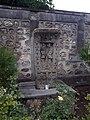 Խաչքար՝ Երիցակ վանականի, Գորիսի Սբ. Գրիգոր Լուսավորիչ եկեղեցի.jpg