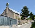 Հիսուս Փրկիչ եկեղեցի.png