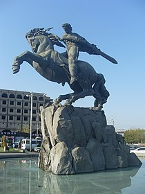 Հուշարձան Սասունցի Դավիթ 15.jpg