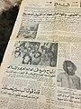 صحيفة البلاد.jpg