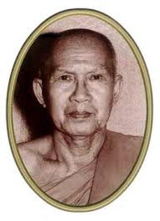 Ariyavangsagatayana (Chuan Utthayi) - Image: สมเด็จพระสังฆราช (จวน อุฏฺฐายีมหาเถร)11
