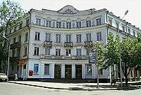 № 132 Готель Металург.jpg