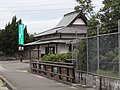 「川茸」喜泉堂 - panoramio.jpg