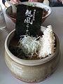 あさひかわ 旭風らーめん (15346879126).jpg
