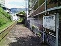 中佐世保駅(松浦鉄道) - panoramio.jpg