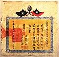 中國國民黨陸軍軍官學校畢業證書 1924-11-30.jpg