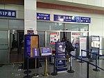 保山机场陆侧05.jpg