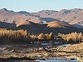 傍河之秋 - Banghe River - 2012.10 - panoramio.jpg