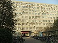 化学学院 - College of Chemistry - 2010.11 - panoramio.jpg