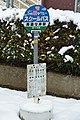 南酒々井駅前 酒々井ふれあいタクシー 停留所.JPG