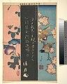 古今書画鑑 熊谷蓮生坊真跡-Bird-and-Flower Paintings MET DP141119.jpg