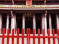 台南孔廟 Tainan Confucius Temple - panoramio.jpg