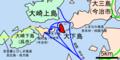 大下島位置図.png