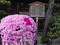 寺田屋 - panoramio (4).jpg