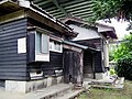 將軍府 Japanese Style Wooden Houses - panoramio.jpg