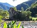 尖石岩 Jianshi Rock - panoramio (1).jpg