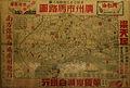 廣州市馬路圖.jpg