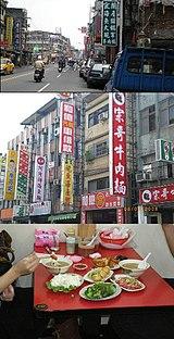 上のふたつの写真は日中の延平北路三段、下の写真は延三夜市にある独立した店の内部