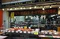 惣菜店 (28520521011).jpg