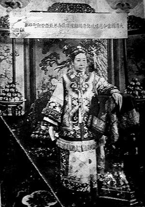 Empress Dowager Cixi Standing