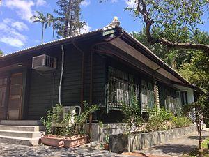 Kwoh-Ting Li - Kwoh-ting Li's Residence in Taipei, Taiwan.