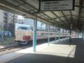 横須賀駅.png