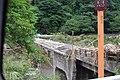 耶馬溪柿坂 - panoramio.jpg