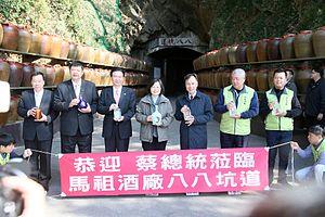 Liu Cheng-ying - Liu Cheng-ying (5th from left)