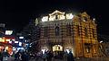 西門紅樓夜景.jpg