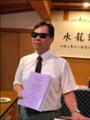鄭龍水獲得臺大國發所博士學位.png