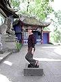 鍾馗廟 Zhongkui Temple - panoramio (1).jpg