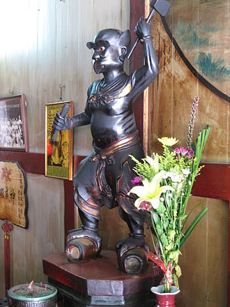 Leigong - Statue of Leigong in Tainan Fengshen Temple ( the temple of Wind-god).