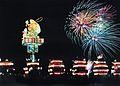 飯田町燈籠山祭り3.jpg