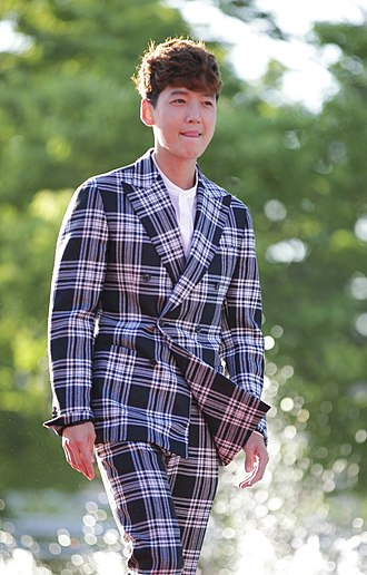 Jung Kyung-ho (actor, born 1983) - Image: 제19회 부천국제판타스틱영화제 개막식 레드카펫 part.1 24