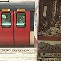 -電車日誌 -mtr -hongkong -hk -subway 10062016 rush hour (30057817071).jpg